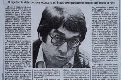 1980.12.20
